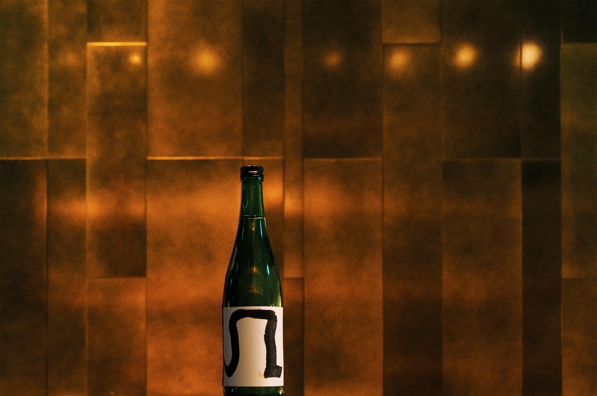 """Sake Branding""""Kogarashi"""""""